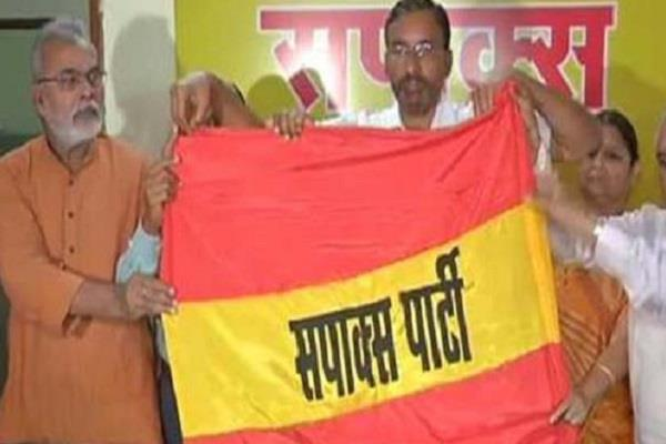 spaks announces 8 candidates bharti retirees ias to contest
