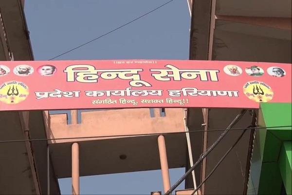 hindu sena closed meat shops forcefully