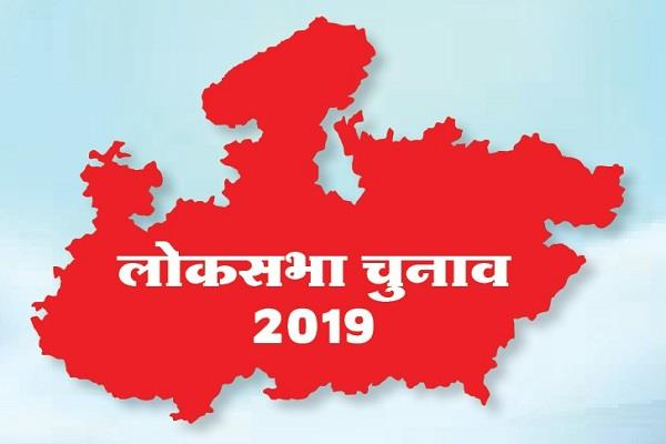 polling for six lok sabha seats in mp will end on april 29