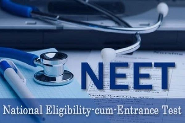 neet 2019 will be exams on may 5 some important tips
