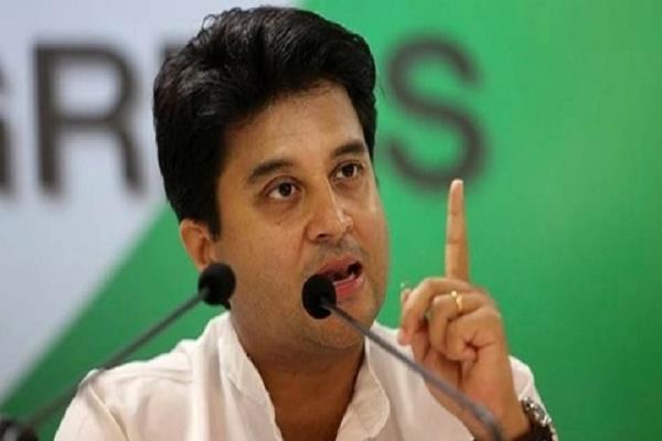 scindia shivraj scrapped says congress will win all seats of mp
