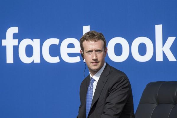 facebook s profit down this is the reason