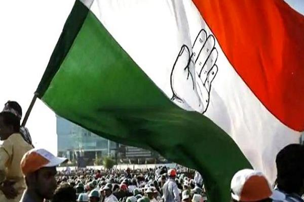 loksabha election the responsibility given by the congress to the congress
