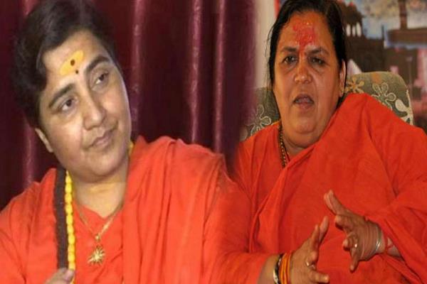 uma bharati s stupid statements on the hot politics