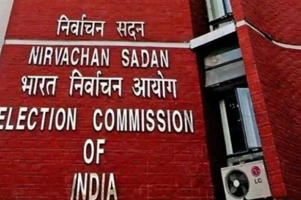 election commission bjp narendra modi rahul gandhi