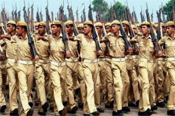 constable recruitment case