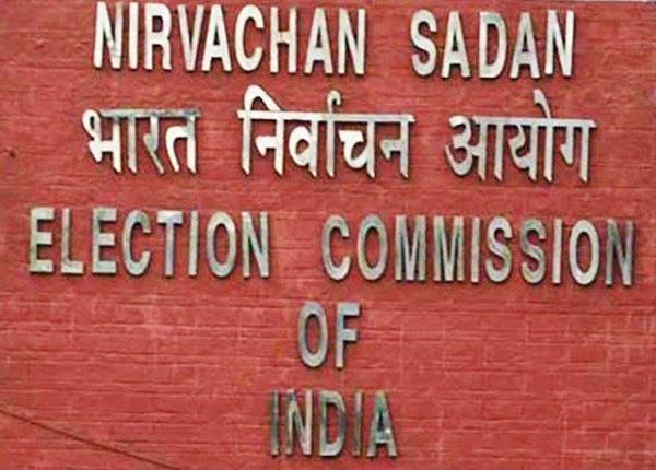 elections in divyang voters will be for special feature