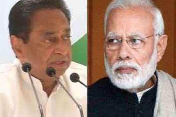 kamal nath s talk about pm