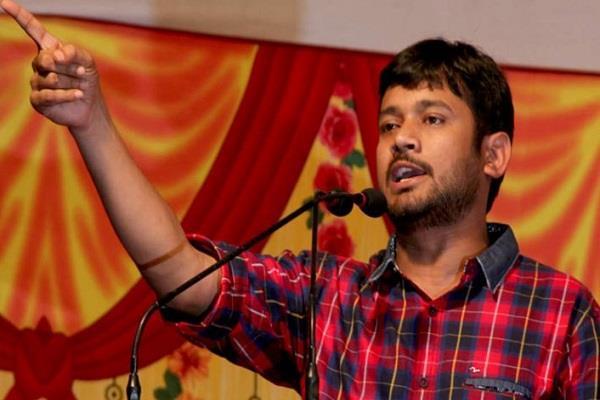 delhi government seeks time for kanhaiya kumar