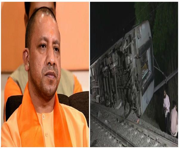 kanpur train accident cm expressed grief over the incident