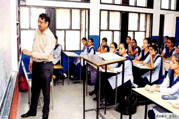 to become a teacher in kvs two year bonds will be filled