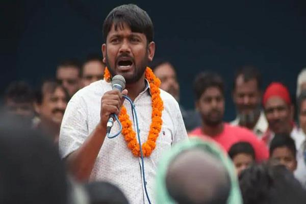 fir lodged on 18 including kanhaiya kumar