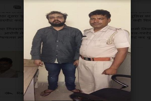 fake dcp strikes with delhi police constable