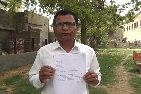 sarpanch s certificate revealed fake in rti