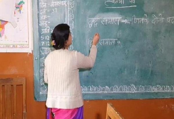 education minister issued guidelines for teachers