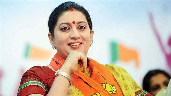 appeal to smriti irani workers