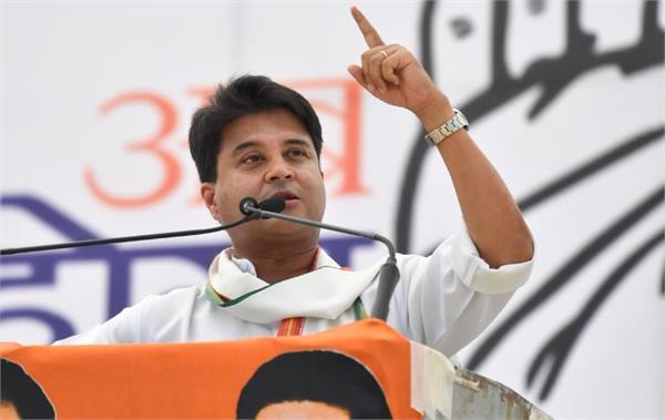 congress leader jyotiraditya scindia target modi