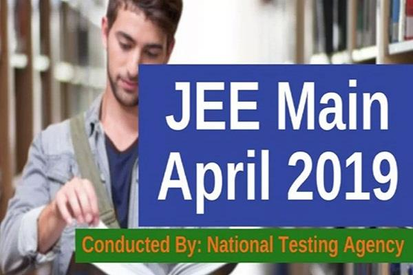 jee main april 2019 results can be released soon