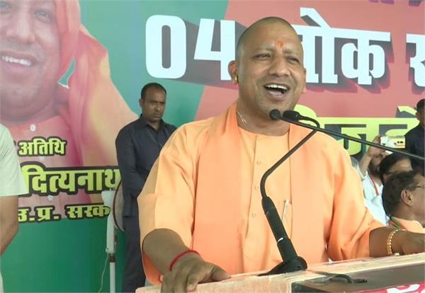 yogi told naseemuddin siddiqi unlucky
