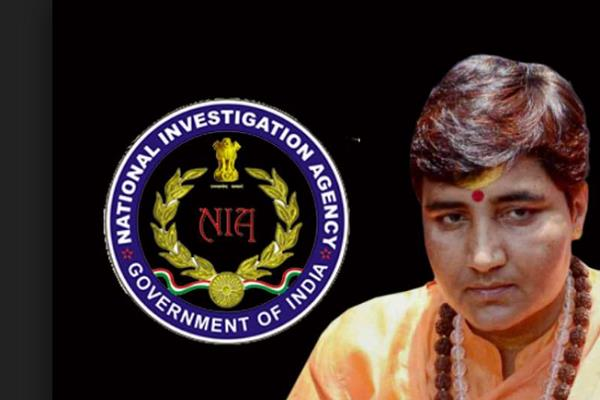 pragya thakur told the petition filed against him in the court