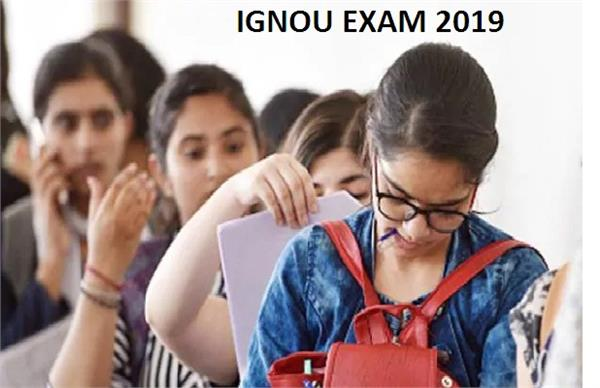 ignou extended the application date for the june term exam