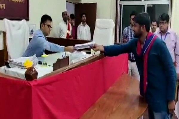 kanhaiya kumar filled nomination