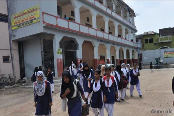 directorate took a big decision to maintain discipline in government schools