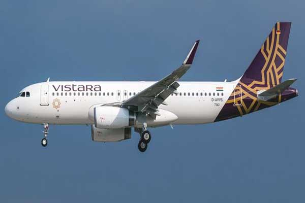 an opportunity to fly airplane cheaply with the widest airline