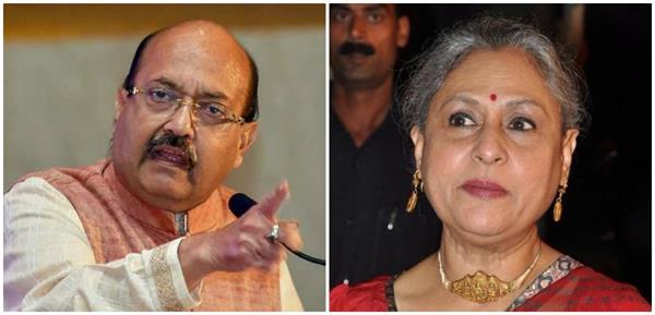 amar rescue of jaya prada said why is jaya bachchan now silent