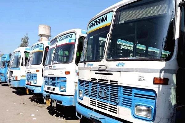 haryana roadways employees shouted slogans against telangana government