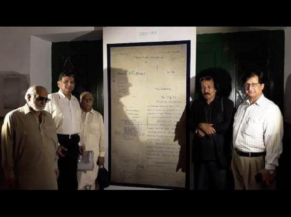 jallianwala bagh documents to be exhibited in lahore