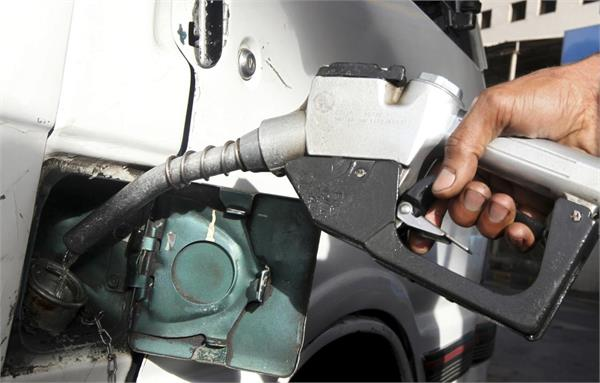 egypt on track to end fuel subsidies imf