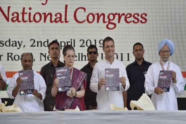 congress manifesto released