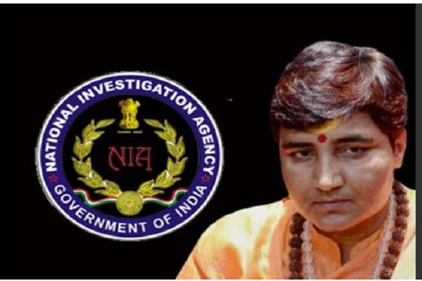 sadhvi pragya dismisses petition to prevent nia from contesting elections