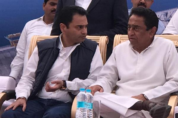 shivraj scrapped the cm kamal nath on the issue of familyism