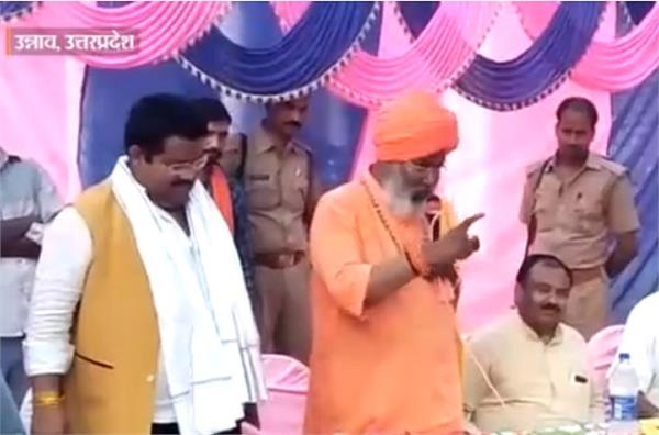 witnessing the voters of sakhi maharaj