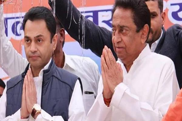 kamal nath who is involved in the promotion of nakulnath says