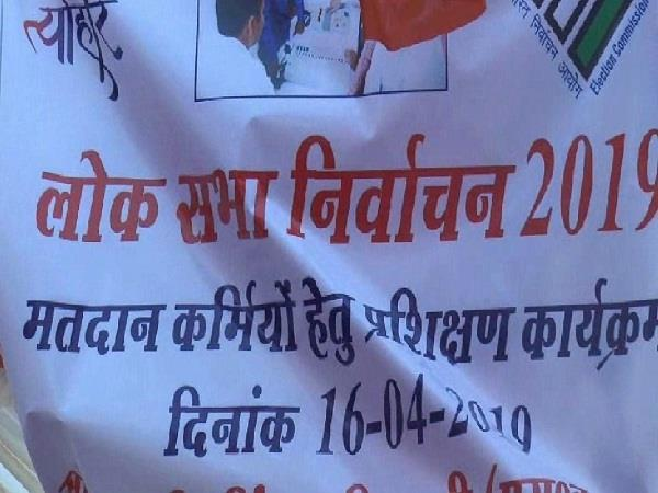 training given to 1000 employees on election duty in nahan