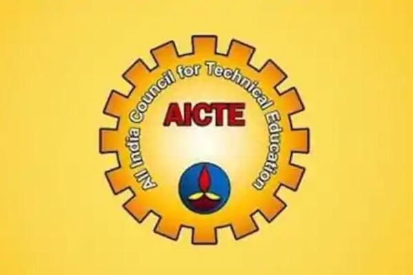 aicte will make mentor to improve education quality