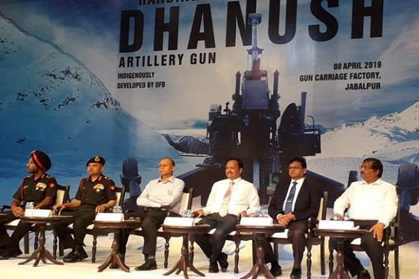 indigenous  dhanush  will join the army today