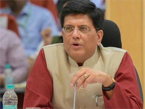 rahul will contest next lok sabha election from neighboring country goyal