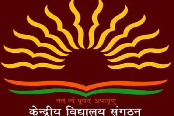 third list of admission in class 1 in kendriya vidyalaya
