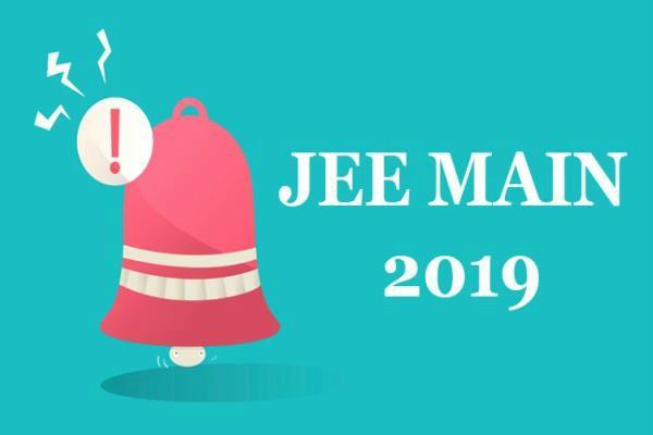jee main 2019  first time  iits admission  students jee main exam nta