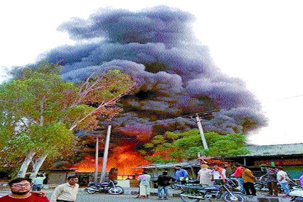 fire in agro godown