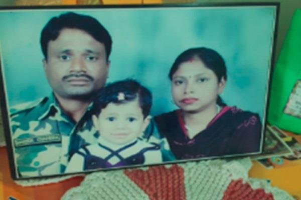 naxalite attack in chhattisgarh a martyr martyr of mp