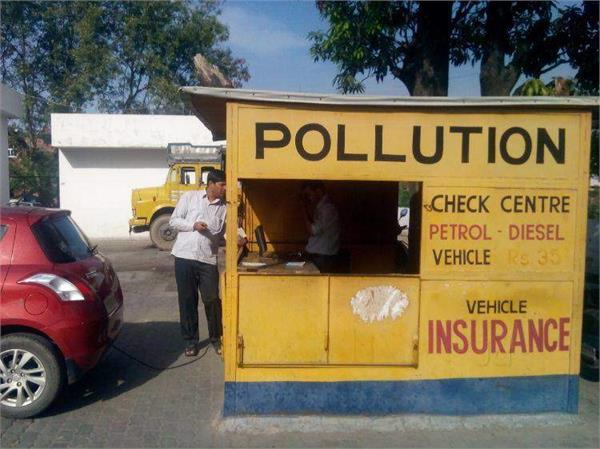 pollution check centre issuing fake certificate