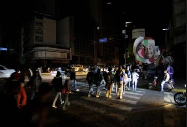 venezuela decreased working hour due to power cut