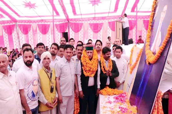 shri guru ravidas mahasabha remembered the constitution maker