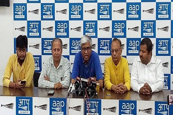 aam aadmi party will not contest lok sabha elections in rajasthan