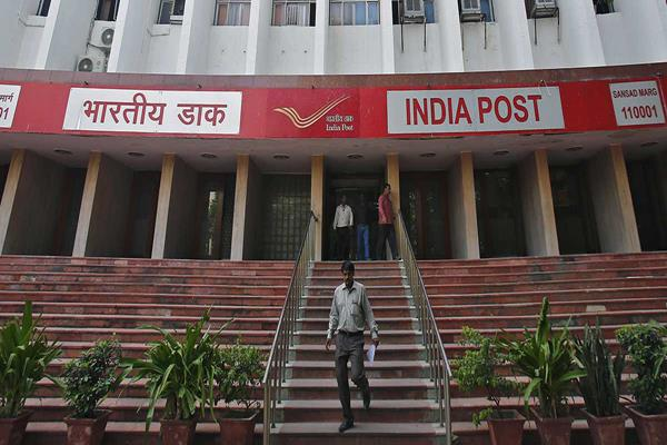 tcs helps 1 5 million post offices of modern post in modern post